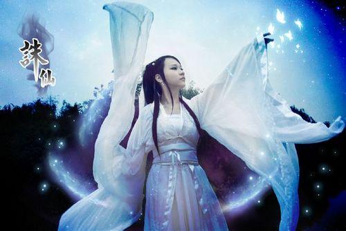คอสเพล เกมส์ Zhu Xian 3 Online