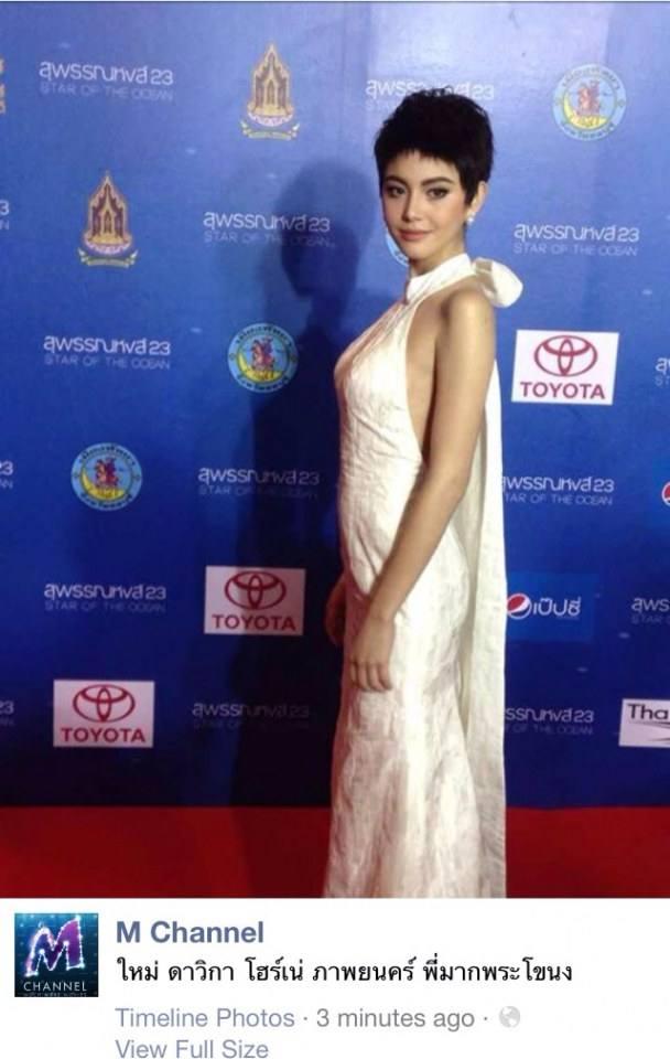 ใหม่ ดาวิกา เธอขื้นแท่น ชุ๊ปเปอร์สตาร์ คนล่าสุดของ เมืองไทย แล้วจ้า ในงาน ประกาศ รางวัล ##สุพรรณหงส์