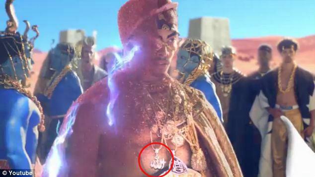 มุสลิมไม่ปลื้ม เคที เพอร์รี ใช้สัญลักษณ์พระอัลเลาะห์ประกอบเอ็มวี Dark Horse