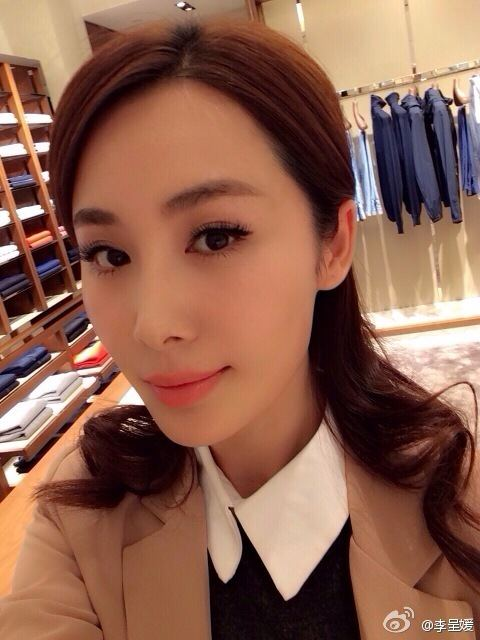 Li Cheng Yuan 李呈媛