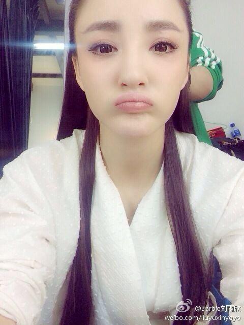 Liu Yu Xin cosplay 《三国合伙人》online