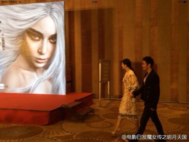 เดชนางพญาผมขาว The White Haired Witch of Lunar Kingdom 3D part4