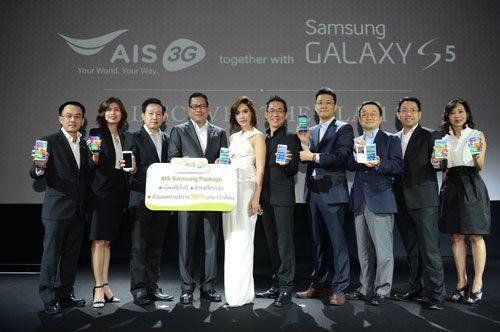 มาดูคุณกะรัตในงานเปิดตัว Samsung S5 กัน [[นางเจิดอีก สวยอีก]]