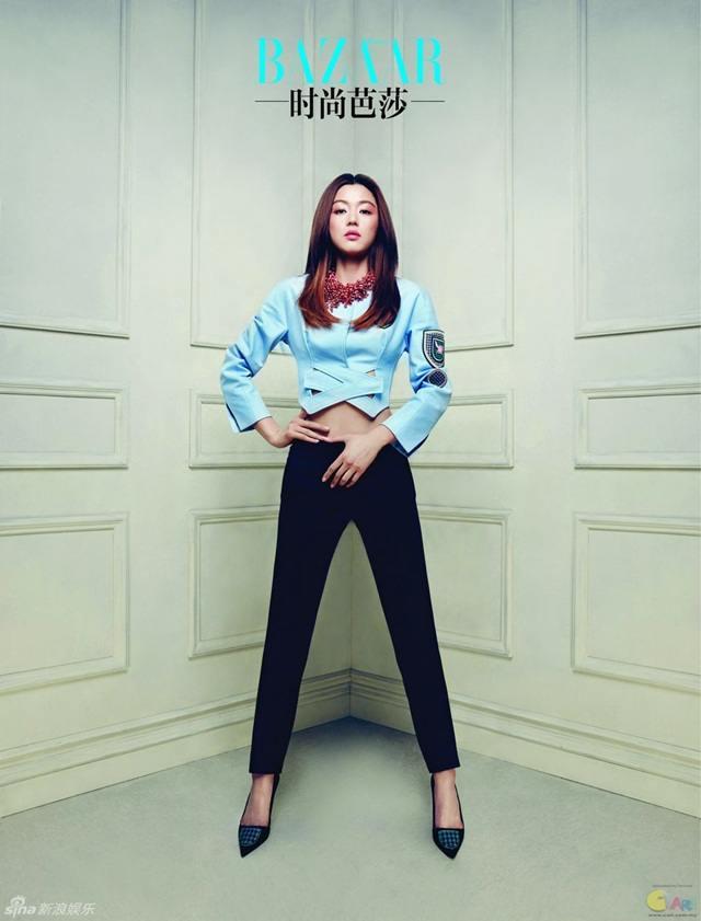 Jeon Ji Hyun @ Harper's Bazaar China May 2014