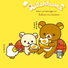 Rilakkuma iphone+android-Wallpapers-Backgrounds ภาพพื้นหลัง พักหน้าจอ No.5