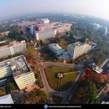 มหาวิทยาลัยขอนแก่น ดินแดนที่ราบสูง 2014