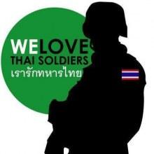 #รักทหารไทย  รวมภาพประทับใจ T^T