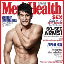 ไผ่ วิศรุต @ Men's Health