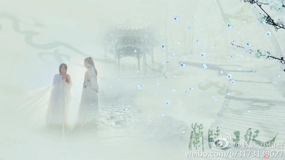 องค์หญิงหลันหลิง Princess Lan Ling 《兰陵王妃》2013-2014 part25
