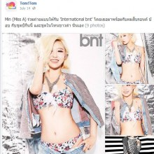 ศิลปินสาวเกาหลี...ลุคถ่ายแบบเก๋ๆ