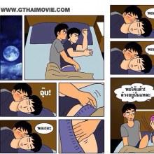 รวมภาพการ์ตูนเกย์ Cr. Gthai movie เกย์เว้ยเฮ้ย 3