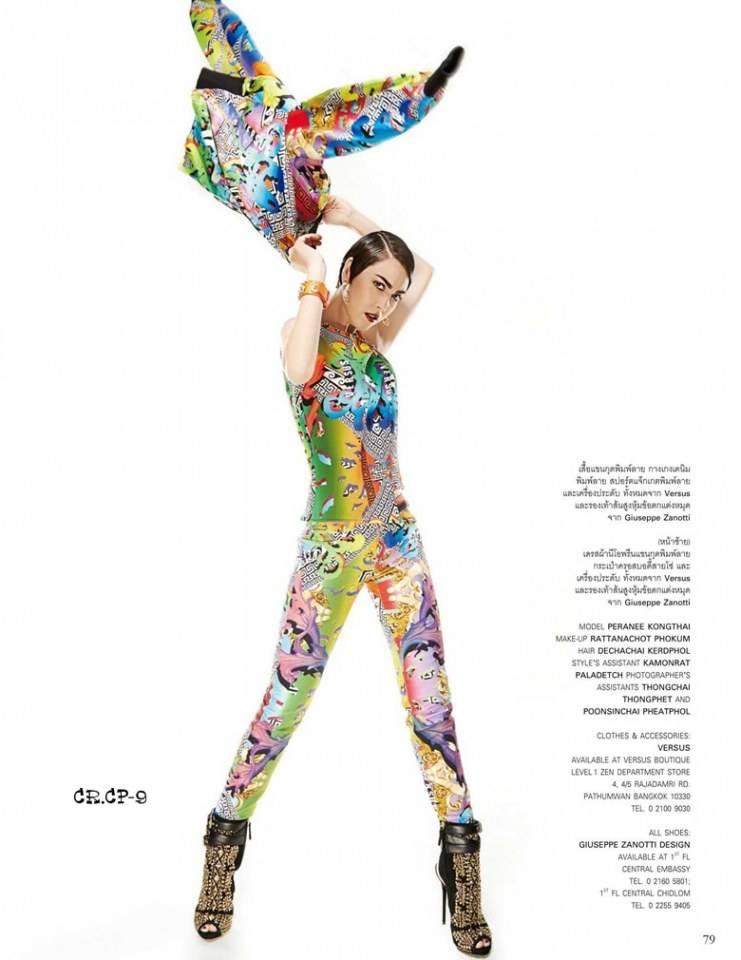 แมท ภีรนีย์ @ GRAZIA Magazine no.59 August 2014