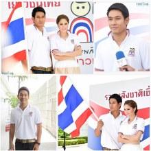 อ๋อม อรรคพันธ์ + ขวัญ อุษามณี โครงการรวมพลังชาติเพื่อเยาวชนไทย
