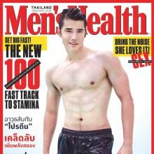 มาริโอ้ เมาเร่อ และ หนุ่มๆ Men's Health Guys' Challenge 2014 @ Men's Health Thailand September 2014