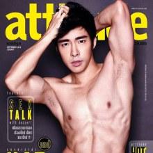 ณัฐ ศักดาทร บนปก Attitude Magazine September 2014