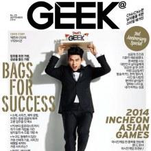 2PM's Taecyeon @ GEEK Magazine Korea September 2014