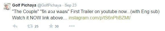 ตามส่อง IG&Twitter กอล์ฟ-พิชญะ เจอหนังใหม่น่าดูโคตร