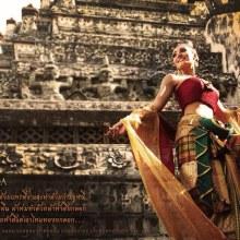 พัสตรานารีศรีสุโขทัย Pastrs Naree Sri Sukhothai ชุดประจำชาติไทยเวทีมิสแกรนด์
