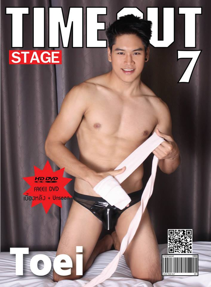 Stage Time Out 7 November 2014