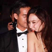 ''อั้ม พัชราภา _ประกาศแต่งงานสายฟ้าแลบ _4 ธันวาคม 2557