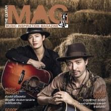 หล่อเข้มกระชากใจสาว ฮิวโก้ vs เป้-อารักษ์ Guitar Mag 489 Country Music Issue