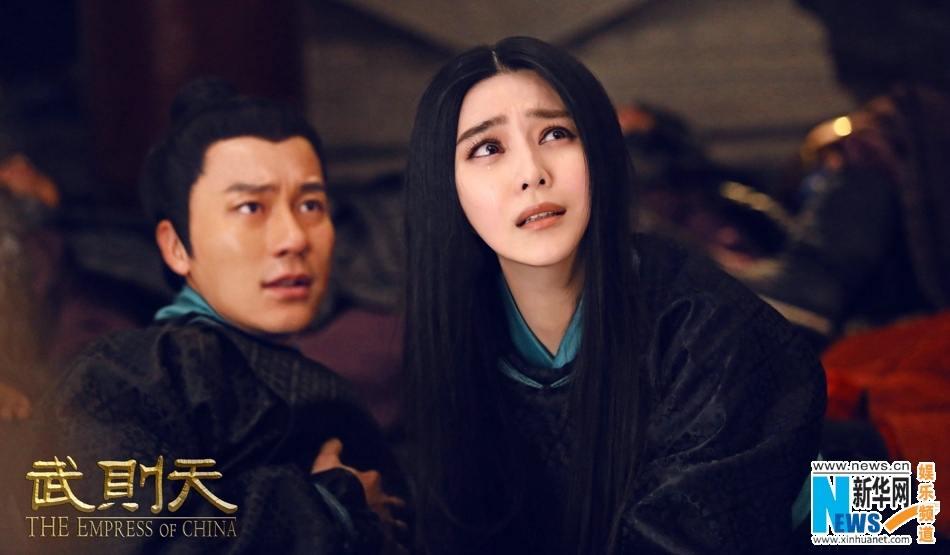 ตำนานจักรพรรตินีบูเช็กเทียน The Empress Of China《武则天》 2014 part53