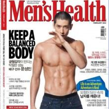 Moon Sung-Min นักวอลเลย์บอลทีมชาติเกาหลีใต้