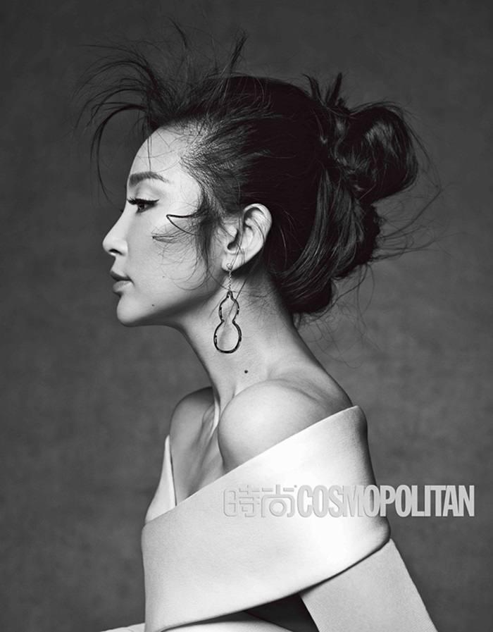 Li Bingbing & Chen Kun @ Cosmopolitan China February 2015