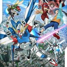 Mobile Fighter G Gundam หุ่นนักสู้สะท้านปฐพี จี กันดั้ม
