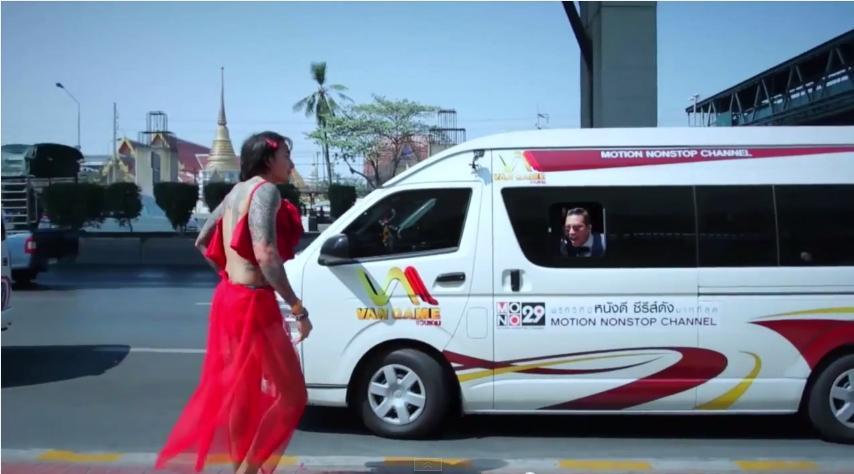 แทค ภรัณยู ถูกลงโทษแต่งหญิงใน Van Game