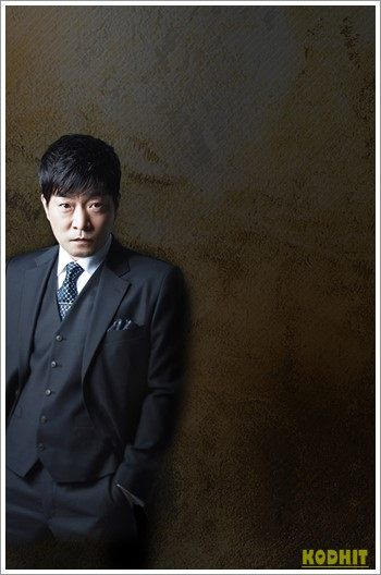Son Hyun Joo รับบทเป็น Choi Min Jae ชเวมินแจ