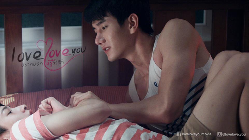 """ตัวอย่างหนัง Y สุดจิ้น  """"loveloveyou อยากบอกให้รู้ว่ารัก"""""""