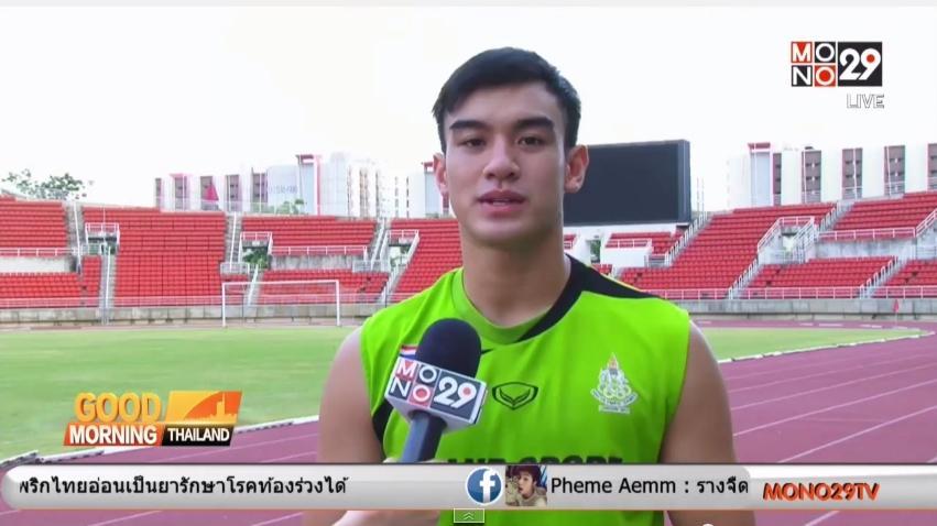 มาเชียร์นักกีฬาไทยให้ได้เหรียญทองซีเกมส์ครั้งที่ 28 กัน !!!