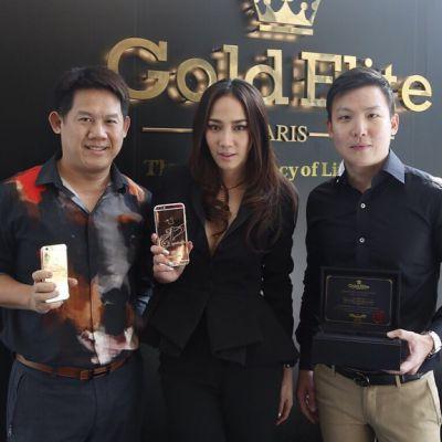 รวยตัวแม่!! นางเอกซูเปอร์สตาร์สาว  อั้ม  ได้ใช้แล้ว! iPhone 6 Plus ทองคำแท้สุดหรู ลิขสิทธิ์ Gold Elite Paris พร้อมสลักชื่อ สองเครื่องรวมกันสามแสนกว่าบาท!!!