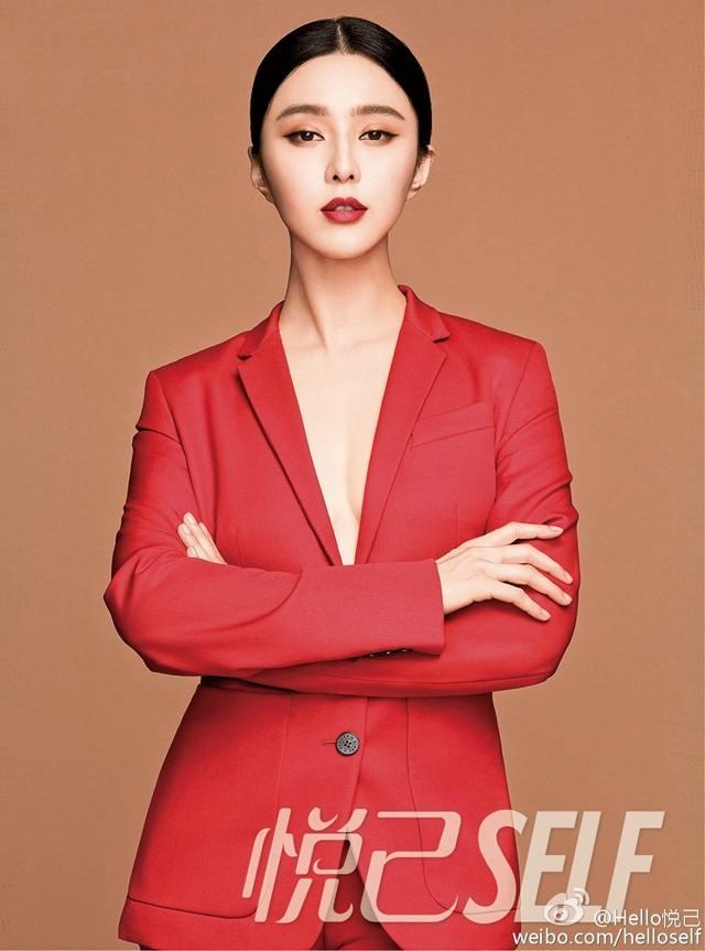 Fan Bingbing & Chun Wu @ Self Magazine China August 2015