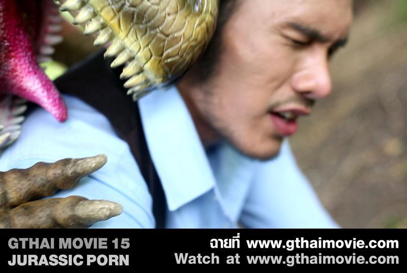 """หนังเกย์ """"GTHAI MOVIE ภาค15 Jurassic Porn"""" ฉายให้ชมแล้ว!"""