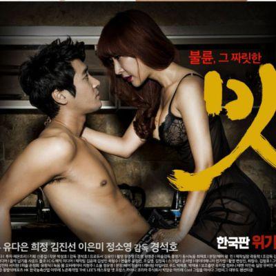 หนังอิโรติกเกาหลี  Taste  (18+) พระเอกนางเอกแซ่บเวอร์..อย่าพลาด!