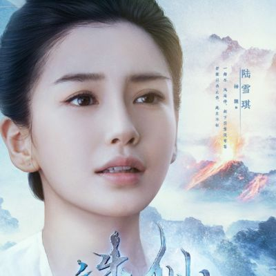 จูเซียน กระบี่เทพสังหาร 《诛仙》 Zhu Xian 2015 part3