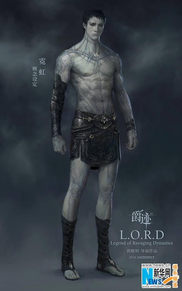 L.O.R.D Legend of Ravaging Dynasties 《爵迹》 2016 part1