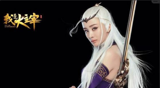 พี่หยางมี่ cosplay game《我是大主宰》online