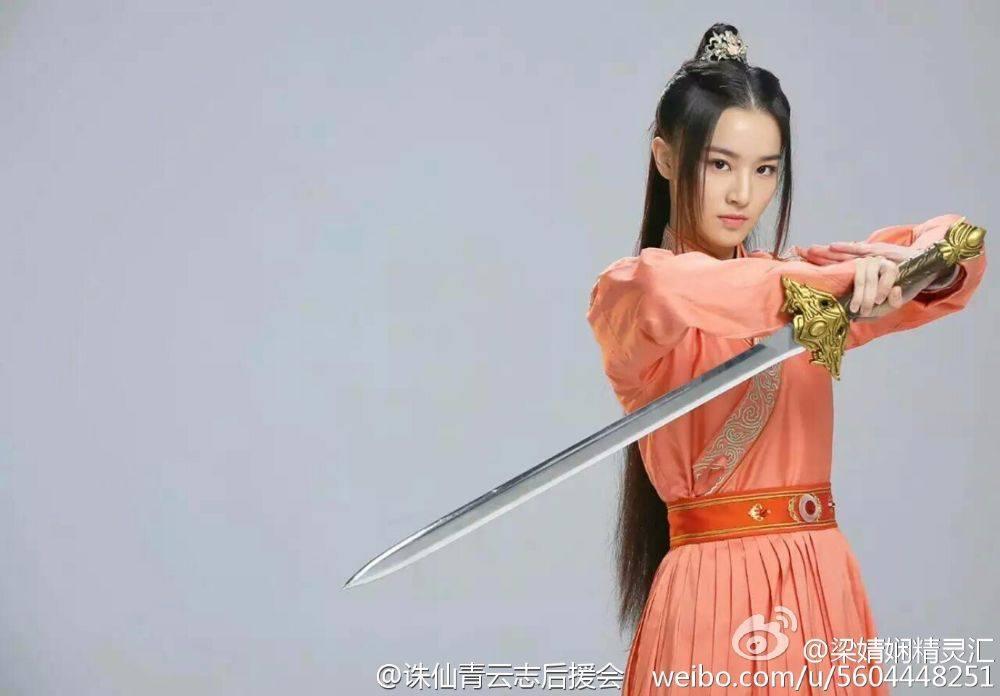 จูเซียน กระบี่เทพสังหาร Zhu XIan Zhi Qing Yun ZhI 《诛仙之青云志》 2016 part15