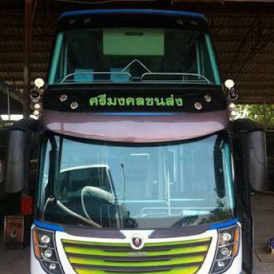 รถบัสสายกาญจนบุรีหนองคาย