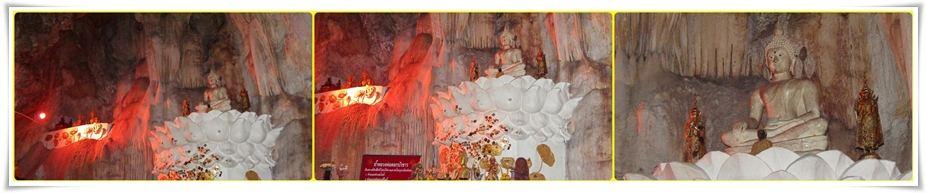 ลพ.ดอกบัวขาว ในถ้ำ