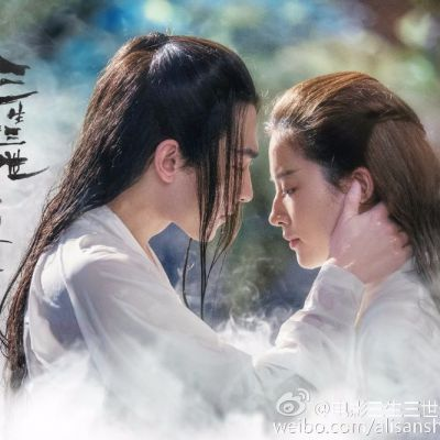 San Sheng San Shi Shi Li Tao Hua 《三生三世十里桃花》 2016 part2