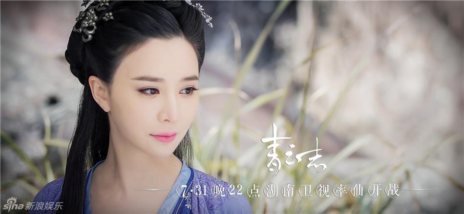 จูเซียน กระบี่เทพสังหาร Zhu XIan Zhi Qing Yun ZhI 《诛仙之青云志》 2016 part41
