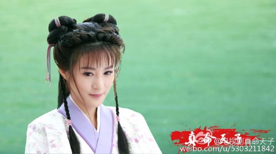 เจ้าหนูจอมราชันย์《真命天子》Zhen Ming Tian Zi 2016 part1