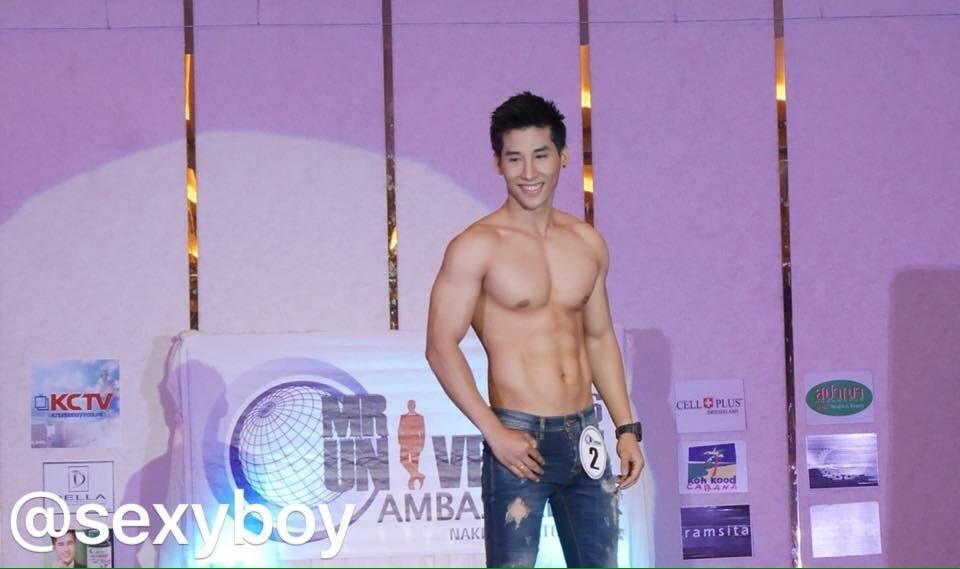 Mister Universal Ambassador Thailand 2016