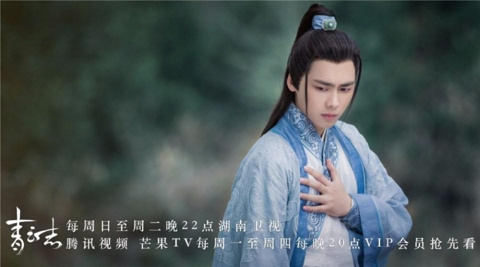 จูเซียน กระบี่เทพสังหาร Zhu XIan Zhi Qing Yun ZhI 《诛仙之青云志》 2016 part74