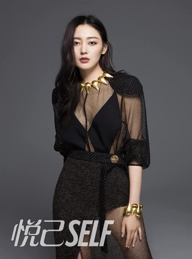 Crystal Zhang @ SELF China March 2017