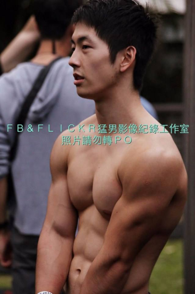 Athlete Asian Men 2